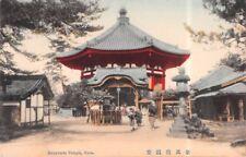 JAPAN - NARA,  The Nanyendo Temple.