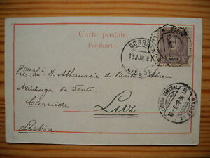 Angola Picture Post Card Congo 20r. from Loanda to Lisbon