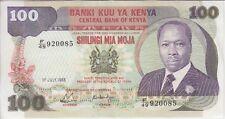 KENYA BANKNOTE P23f  100 SHILLINGS  1988, EF+