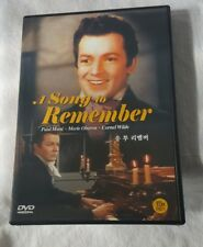 A Song to Remember (Import) (1945) (Mandarin Chinese Edition) DVD