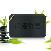 Black Bamboo Charcoal Soap Face Body Clear Anti Bacterial Tourmaline SoapA