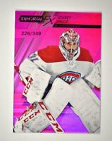 2020-21 UD Synergy FX Purple #FX-4 Carey Price /349 - Montreal Canadiens