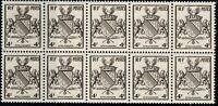 FRANCE 1945 Libération de STRASBOURG  Bloc X 10   YT n° 735 Neuf ★★ luxe / MNH