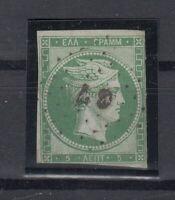 K3698/ GREECE – HERMES - MI # 11 II a USED SIGNED – CV 165 $