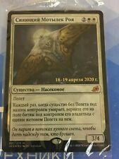 Russian Foil Luminous Broodmoth Promo MTG NM Ikoria: Lair of Behemoths