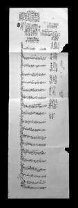Antique Rare Royal Turkish Berat Islamic Document Manuscript Persian Signed