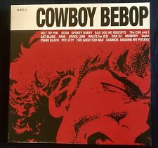 COWBOY BEBOP Vinyl LP Official Soundtrack O.S.T. 1 Rare Record Collectible Album