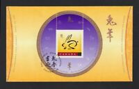 1999 Canada Year Rabbit Single Sheet FDC Lunar Chinese New Year First Day # 1768