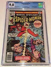 MARVEL SPOTLIGHT #32 ~ Origin & 1st app SPIDER-WOMAN 1977 ~ CGC 9.0 white pages