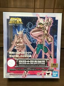 Saint Cloth Myth Saint Seiya Andromeda Shun (Bronze Cloth) Revival Action Figure