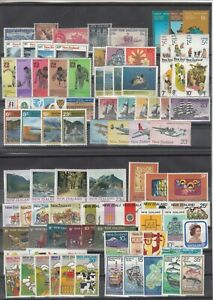 New Zealand: 1970s COLLECTION of full sets with no doubles + 8 x M/sheets. MUH.