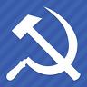 Hammer And Sickle Vinyl Decal Sticker Russia Soviet Union Communis