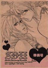 Final Fantasy 7 VII doujinshi Sephiroth x Cloud Reno x Cloud SDH Prep Book
