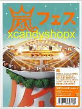 ARASHI 2012 KOKURITSU concert ARAFES 2DVD+92P Japan Limited edition