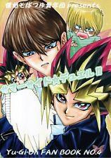 YuGiOh! Duel Monsters Doujinshi Comic Yami Yugi / Joey x Kaiba Summerside Duel