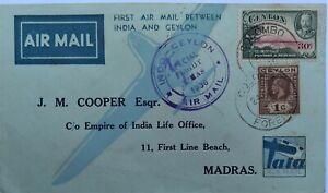 INDIA/CEYLON FIRST FLIGHT COVER XMAS 1936 BETWEEN INDIA AND CEYLON TATA     247