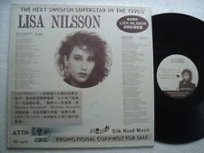 """LISA NIELSON - How could I live without you- RARE HONG KONG PROMO 12 """" 45 RPM"""