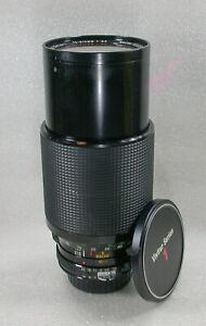 Vivitar Series 1 Zoom Lens 70-210mm F3.5 Manual Focus, Nikon AI Fit No. 22931445