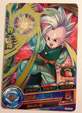 Dragon Ball Heroes Promo JPB-20 Version Gold (2015)