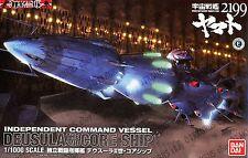Deusula The 2nd Core Ship Scale 1/1000 Bandai Model Space Battleship Yamato 2199