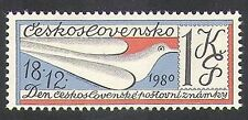 Czechoslovakia 1980 Stamp Day/Carrier Pigeon/Birds/Nature/Animation 1v (n38279)
