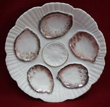 """UNKNOWN Mfg GRAY & BROWN Highlights OYSTER PLATE Embossed Sun Cener #20 - 8-5/8"""""""