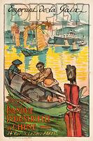 PLAQUE ALU DECO EMPRUNT DE LA PAIX BANQUE INDUSTRIELLE DE CHINE PARIS 1920