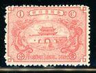 CHINA TREATY PORTS - NANKING - MH Selections: Scott #2 1c Rose 1896 CV$14+
