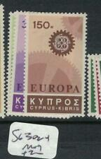 Cyprus SG 302-4 MOG (10ebn)