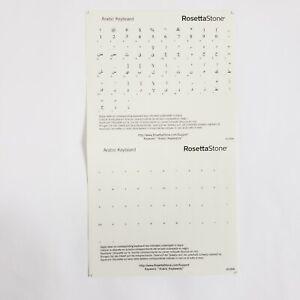 Rosetta Stone ARABIC Keyboard Sticker Decals 2010500 Only Decals