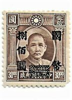 Rare, China Dr. Sun Yat-sen Overprint Stamp 800-over 30    g4b xx