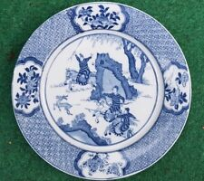 """Antique Ming Chinoiserie Petrus Regout Blue White Plate Marked Mongolian Hunt 9"""""""