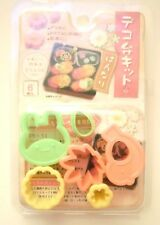 Rabbit bird maple flower Cutter Mold set Bento Lunch Party chocolate etc New