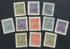 nystamps El Salvador Stamp Mint Unlisted     S24x1056