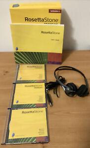 Rosetta Stone Français Level 1 & 2 Version 3