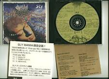 SLY - ´´ THE KEY ´´ -  VERY RARE ORIGINAL JAPAN METAL CD 1996 - LOUDNESS SINGER