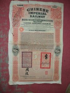 Chinese Imperial Railway Canton-Kowloon 1907 £100 bond Serial 5500 with coupons