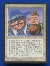 FBB Japanese Land Tax  4th edition - Magic MTG  old school