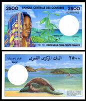 COMOROS COMORES 2500 FRANCS ND 1997 P 13 UNC