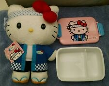 NEW Hello Kitty Plush Sushi Chef and Bento box AFC 30th Anniversary Sanrio MIB
