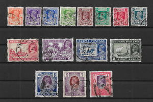 BURMA - 1938 KGVI Definitives - Complete Set to 5R  - VFU