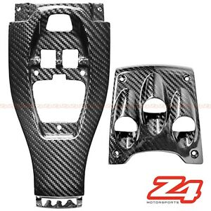 Ferrari 458 Gearbox Control Switch Surround Panel Console 2PCS 100% Carbon Fiber