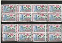 Guinea Stamps Ref 14509