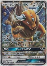 Pokemon Card Sun and Moon Tauros-GX 047/060 RR SM1M Japanese MINT