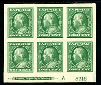USAstamps Unused XF US Franklin Imperforate Plate Block Scott 383 OG MHR