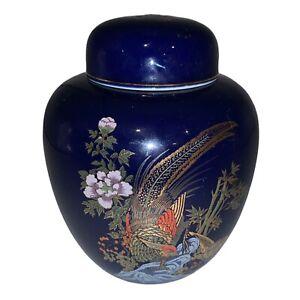 Vintage Oriental Japanese Cobalt Blue and Gold Porcelain Ginger Jar With Lid