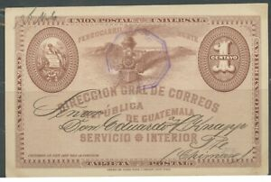 GUATEMALA COBAN 5/22/1895 INTERNAL 1C POSTAL STATIONERY CARD AS SHOWN