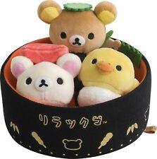Rilakkuma Plush SUSHI Box Korilakkuma Kiiroi Tori Stuffed Doll Rilakkuma Store