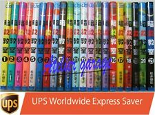 UPS Delivery 3-7 Days to USA Assassination Classroom Vol.1-21 Set Japanese Manga
