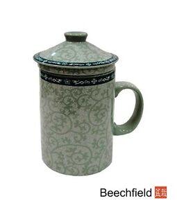 Trailing Leaves Tea Infusing Mug